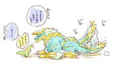 Monster Hunter Memes, Monster Hunter World, Comic Manga, Cute Comics, Dragon Art, Manga Art, Animal Drawings, Mythology, Beast