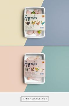 Kypouka (I think) fresh pre-cut chicken packaging by Albina Shalomova. Pin curated by - a grouped images picture Kypouka (I think) f Food Branding, Food Packaging Design, Packaging Design Inspiration, Food Logo Design, Logo Food, Chicken Bar, Protein Shop, Meat Restaurant, Boite A Lunch