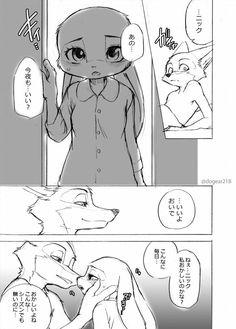 Zootopia Comic, Zootopia Art, Nick And Judy Comic, Zootopia Nick And Judy, Comics Love, Happy Love, Lovey Dovey, Husky, Anime Art