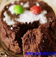 Five minutes microwave cake