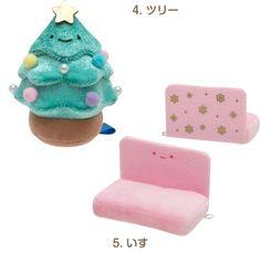 Polly Pocket, Little Things, Sanrio, Stuffed Animals, Plushies, Pretty Little, Weird, Coin Purse, Space