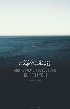 Uploaded by Nader Dawah. Find images and videos about islam, ﺭﻣﺰﻳﺎﺕ and muslim on We Heart It - the app to get lost in what you love. Beautiful Quran Quotes, Quran Quotes Inspirational, Islamic Love Quotes, Arabic Quotes, Motivational, Hadith Quotes, Allah Quotes, Muslim Quotes, Whatsapp Apk