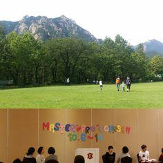 Mt.Seolak avatarkorea