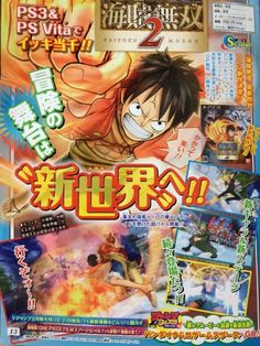 A few months ago Namco Bandai released One Piece: Pirate Warriors in the West and before that the title was released in Japan and obviously the game has done well enough to warrant a sequel because today an advertisement for One Piece: Pirate Warriors 2 was found in the latest issue of Shonen Jump Magazine.