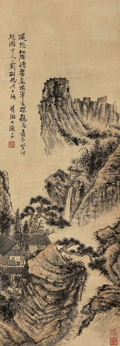 Shitao's Landscape Painting | Chinese Art Gallery | China Online Museum
