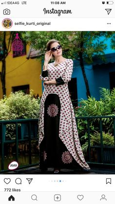 For order and more collection watsapp to 9491550579 Abaya Fashion, Fashion Outfits, Simple Kurtis, Simple Dresses, Formal Dresses, Party Dresses, Ethenic Wear, Embroidery On Kurtis, Western Dresses