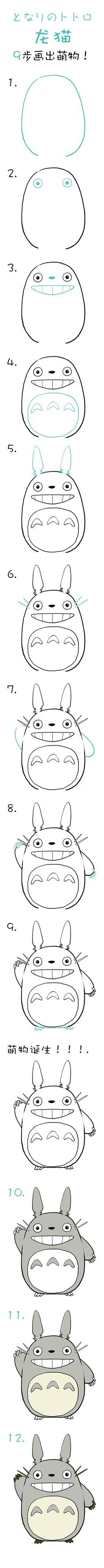 Learn how to draw TOTORO.