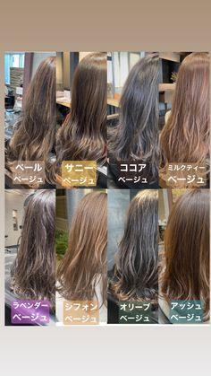 Hair Colour, Color, Hair Inspo, Fashion Outfits, Long Hair Styles, Beauty, Hair, Fashion Suits, Colour