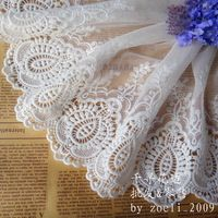 na lampu 100% cotton water soluble net flower embroidery lace decoration 21cm