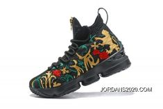 """KITH X Nike LeBron 15 Lifestyle """"Stained Glass"""" Men's Basketball Shoes Free Shipping"""