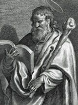 James (son of Alphaeus) - realized that it was not about himself but about Jesus.