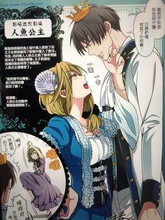 Gekkan Shoujo Nozaki-kun // Wake x Seo // shipping // manga Shoujo Ai, Gekkan Shoujo Nozaki Kun, Anime Couples Manga, Manga Anime, An No Exorcist, Oresama Teacher, Monthly Girls' Nozaki Kun, Maou Sama, Katsudon