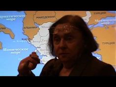 (522) Паола Волкова лекция История искусства Греция 2 - YouTube