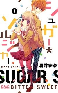 Sugar Soldier 2 - Read Sugar Soldier 2 Manga Scans Page 1 Free and No Registration required for Sugar Soldier 2 Manga Books, Manga To Read, Manga Rock App, Popular Manga, Manga News, Manga Artist, A Guy Who, Lectures, Manga Pictures