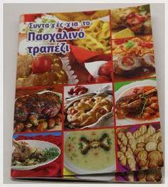 Livre de cuisine ' Spécial Pâques'