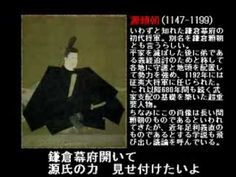 『日本史のアクエリオン』を歌ってみた