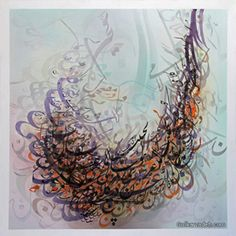 Wonderful Persian typography shows the great use of color and forms to create texture by the layers of words and generate the feeling of movement. Persian Calligraphy, Islamic Art Calligraphy, Calligraphy Fonts, Caligraphy, Iranian Art, Arabic Art, Graphic Design Art, Oeuvre D'art, Art Forms