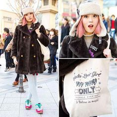 71bbfb89 #Momo works at the popular legwear boutique Avantgarde Harajuku. When we  spotted her near