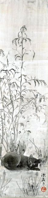 漱石自筆の猫画「あかざと黒猫図」=神奈川近代文学館蔵