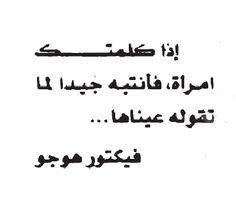 اقتباس من كتاب << لغات الحب >> لـ كريم الشاذلى