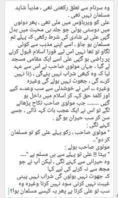 Funny Stories In Urdu Pdf