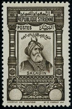 Syria Old Stamps, Love Post, This Is Us Quotes, North Africa, Stamp Collecting, My Stamp, Damascus, Postage Stamps, Middle East