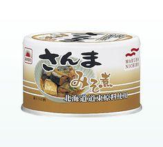 Sanma (Pacific Saury) Miso  さんまを一口大にカットし食べやすくしたみそ味の味付缶です。/北海道産の旬のさんまを使用