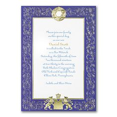 Royal Frame Bar Mitzvah Invitations http://partyblock.carlsoncraft.com/Parties--Celebrations/Bar--Bat-Mitzvah-Invitations/3125-BA2970-Royal-Frame--Invitation.pro
