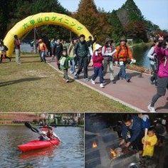 アウトドアレジャー施設 六甲山カンツリーハウスで9月22日木祝から11月6日日の土曜日曜祝日に六甲山アウトドアフェスタを開催します  アウトドアにスポーツにグルメなどなどイベントがたくさん企画されていますよ  神戸三宮から車で約35分大阪市内から約60分で行けるので気軽に行けますよ tags[兵庫県]