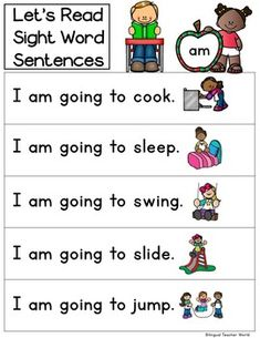 Dolch Primer sight words sentences can be used for guided reading capitalization punctuation sentence structure vocabulary print concepts letter knowledge etc. Phonics Reading, Teaching Phonics, Kindergarten Reading, Reading Comprehension, Sight Word Sentences, Sight Word Worksheets, Dolch Sight Words, Pre Primer Sight Words, First Grade Sight Words