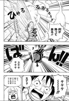 ワンピース Chapter 804 Page 2