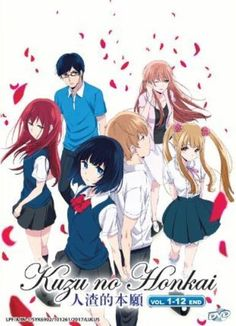 Dvd Anime Kuzu No Honkai ( Vol. 1-12 End ) English Subtitle + Free Shipping