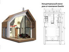 Минидом для постоянного проживания или домильон. Tiny House Cabin, Cabin Homes, Cabin Design, Tiny House Design, Small Space Living, Small Spaces, Casas Containers, Compact House, Prefab Homes