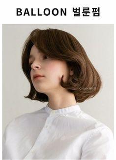 Woman Face, Locks, Curls, Short Hair Styles, Hairstyle, Beautiful, Trust, Women, Drawings