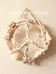 石垣島で集めたサンゴと貝殻で真っ白なリースを作りました。PEACEマークを象ったリース。海への平和に願いをこめて。クリスマスが過ぎても飾っててOKなリースです...|ハンドメイド、手作り、手仕事品の通販・販売・購入ならCreema。