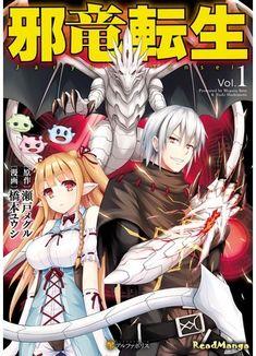 isekai mangas at DuckDuckGo New Fantasy, Fantasy World, Manga Rock App, Dragon Manga, Hot Anime Couples, Dragon Names, Popular Manga, Game Concept Art, Online Anime