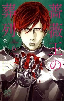 Shoujo, Joker, Manga, Anime, Fictional Characters, Manga Anime, The Joker, Manga Comics, Cartoon Movies