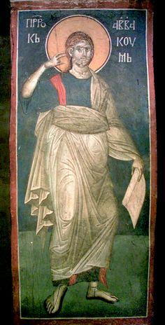 Le saint prophète Habacuc. http://www.schola-sainte-cecile.com/2013/12/14/programme-du-xxveme-dimanche-apres-la-pentecote-saint-prophete-habacuc-ton-8/