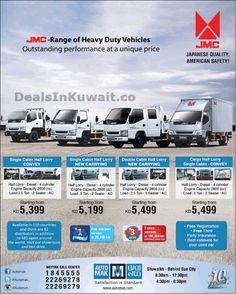 JMC Kuwait: Amazing Half Lorries – 8 March 2015 | Deals in Kuwait Car Deals, 8th Of March, Amazing