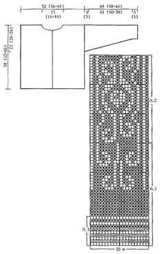 DROPS 57-17 - DROPS Cardigan in Silke-Tweed. - Free pattern by DROPS Design