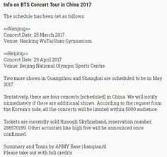 [Bangtan News] Skylineband posted details of Bangtans China concert tour in 2017 on Weibo ❤ (Our boys are the most hard-working people on this planet... I just had to say lol) #BTS #방탄소년단