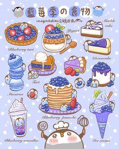 Aesthetic Pastel Wallpaper, Cute Wallpaper Backgrounds, Cute Wallpapers, Cute Food Drawings, Cute Animal Drawings, Cute Food Art, Cute Art, Kawaii Doodles, Kawaii Art