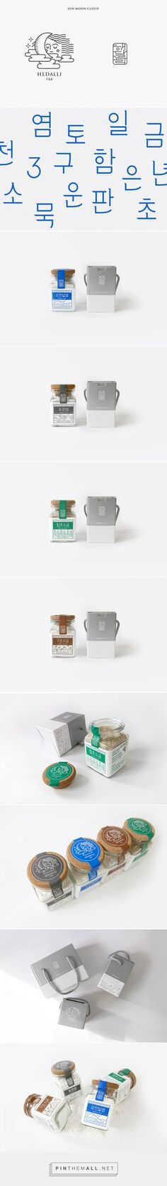 #Korean Hedali #Salt #packaging designed by Triangle Studio - http://www.packagingoftheworld.com/2015/10/hedali-salt.html: