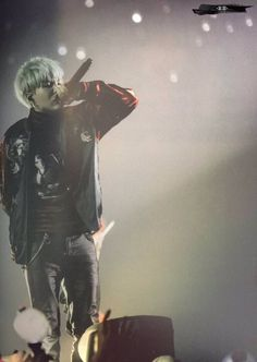 SUGA <3© to the owner