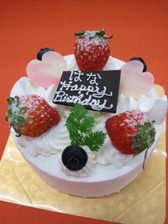 Happy Birthday to HANA ♪(4月22日にご注文いただきました)34回目のお誕生日おめでとうございます。ケーキは、純生クリーム 4号。
