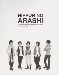 Nippon no Arashi