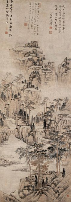 Huang Gongwang: In the Yu Mountain | Chinese Painting | China Online Museum