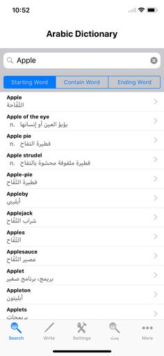 Shorter oxford english dict wordwebsoftwarereferencedict 3d arabic dictionary english booksreferenceappsios spiritdancerdesigns Image collections
