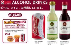 Wendy's Wine-Beer Combos