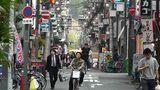 Namba District Osaka Japan 24 Stock Video Footage